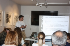 conf_IMG_3694