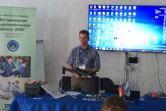 conf_IMG_3814