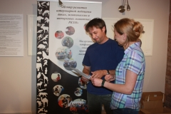 conf_IMG_4029