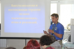 conf_IMG_4326